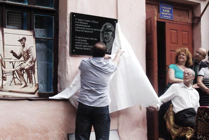 встановлення меморіальної дошки на честь Владислава Городецького на фасіді будинку культури у селі Шолудьки