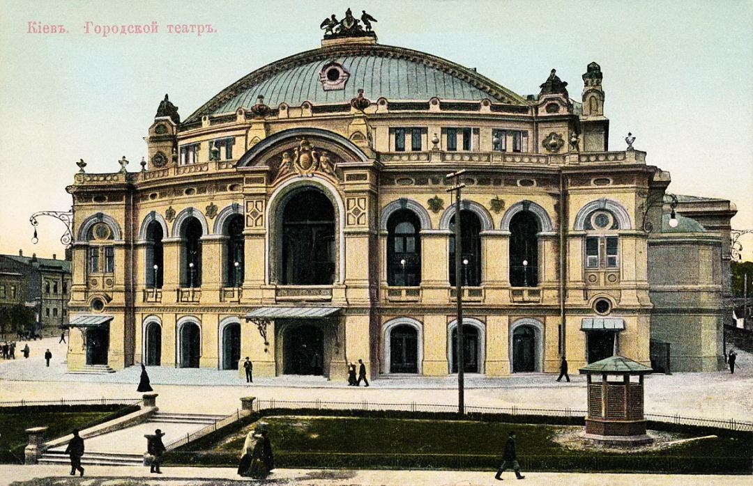 Міський театр, Київ