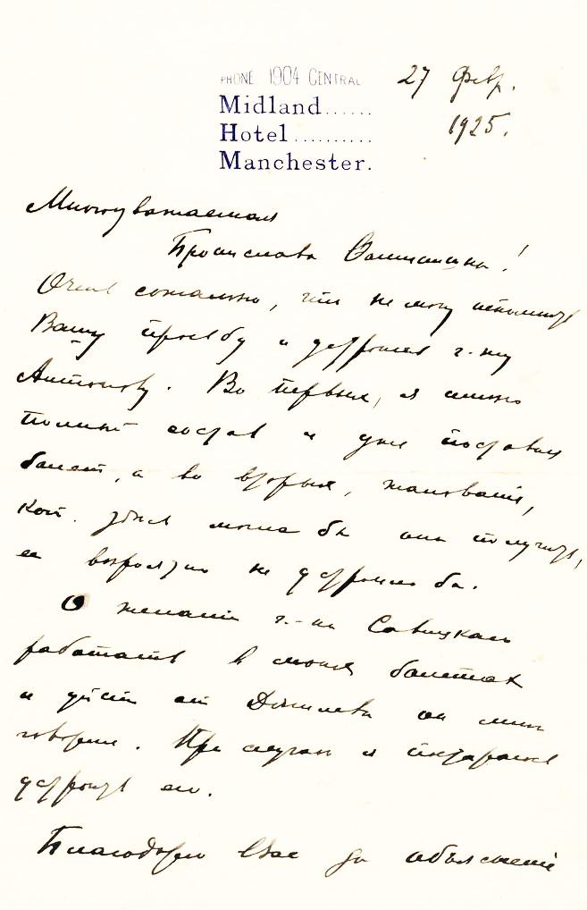 Лист Броніславі Ніжинської від Михайла Фокіна, 1925 р