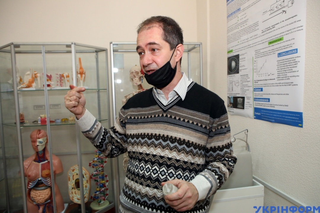 Олег Аврунін