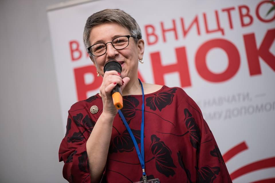 Орися Демська