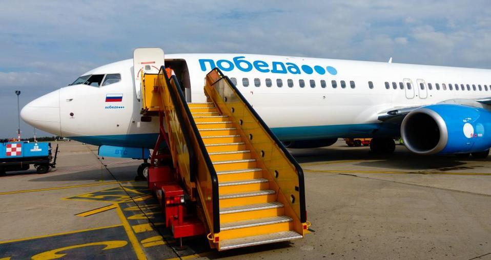 Ласкаво просимо до Росії