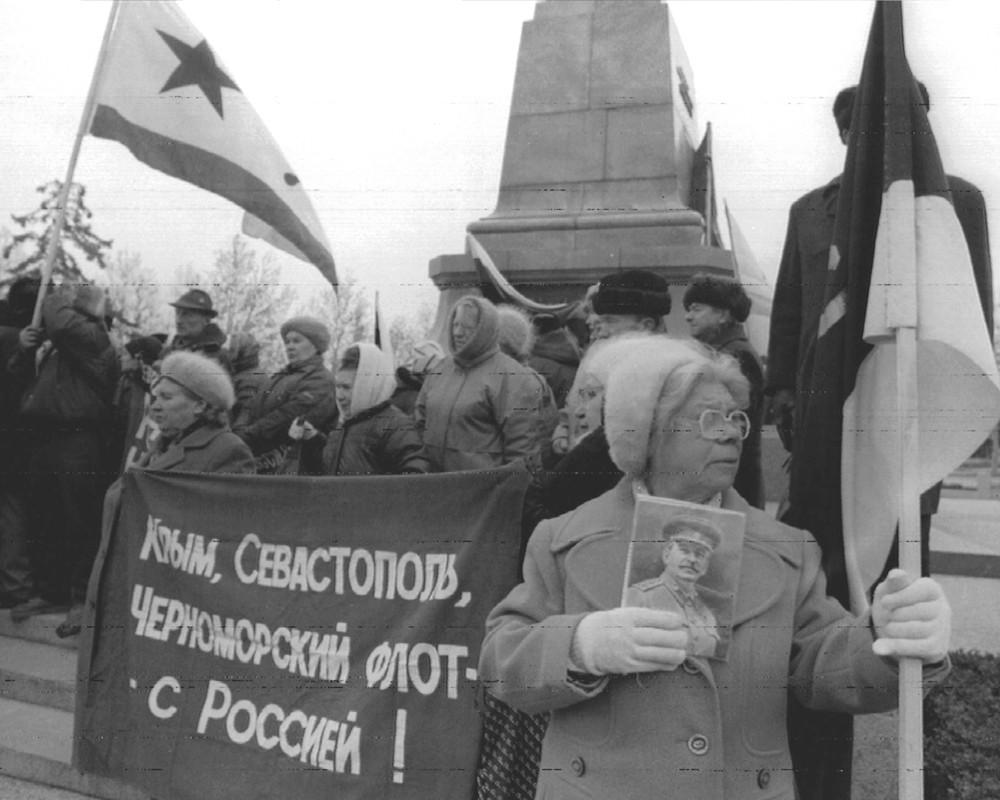 ...для прихильників СРСР - повернення в юність