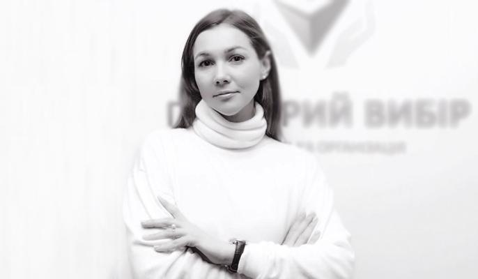 Юлія Сергеєва