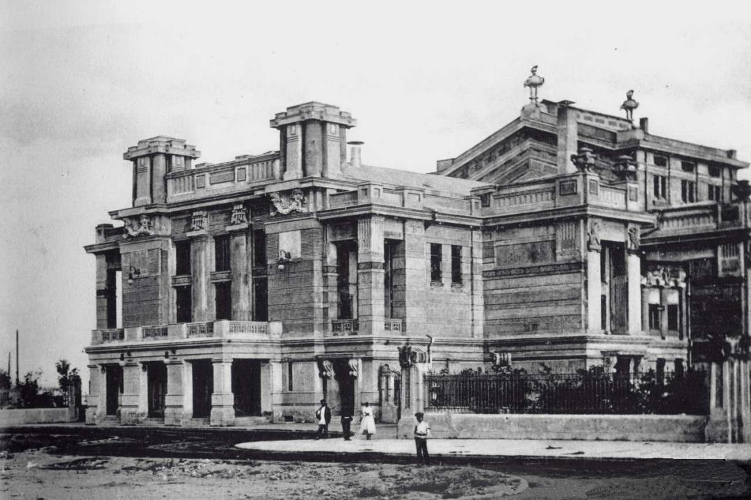 Євпаторійського міського театру