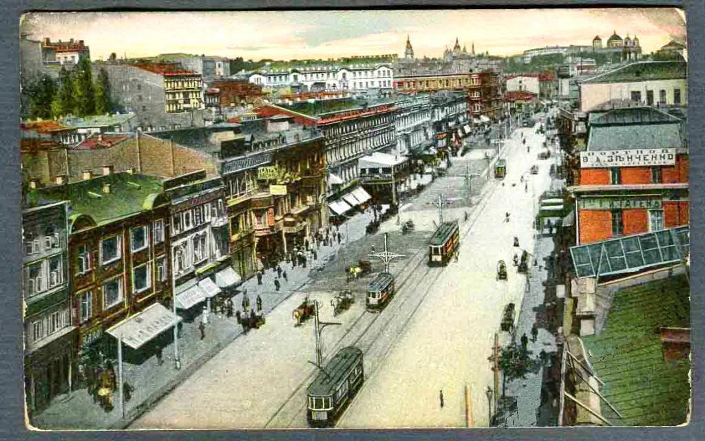 Хрещатик, Київ, 1910-ті рр.