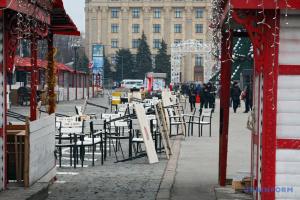 Україна може повернутися до «кольорових» карантинних зон – Шмигаль