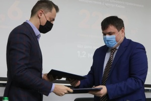 Подписание меморандума между ГК «Укроборонпром» и ГП «Прозорро.Продажи»