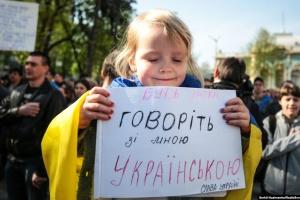 Рекомендації, які допоможуть перейти на спілкування українською. Інфографіка