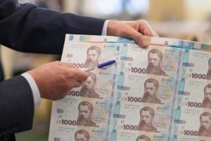 Почему умеренные 5% инфляции-2020 заставляют задуматься