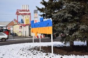 На Донбассе оккупанты блокируют дороги к пяти КПВВ