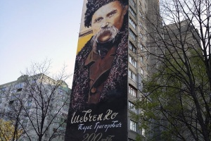 У Харкові відреставрували мурал із Шевченком