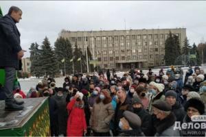 У Слов'янську пройшов черговий мітинг проти підвищення комунальних тарифів