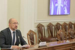 Шмыгаль пригласил Латвию присоединиться к созданию Крымской платформы