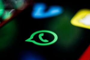 WhatsApp відклав до травня початок передачі даних Facebook