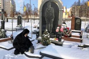 У Житомирі вшанували пам'ять захисників Донецького аеропорту