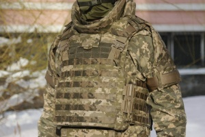 Defense Ministry develops bulletproof vest according to NATO standards