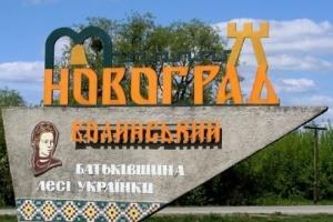 На Житомирщине разработали туристический маршрут «Лесиными тропами»