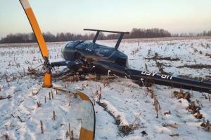 Под Киевом упал вертолет - СМИ