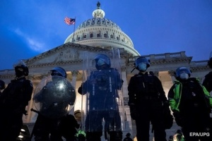 Поліція Капітолію США затримала чоловіка з пістолетом і 500 патронами