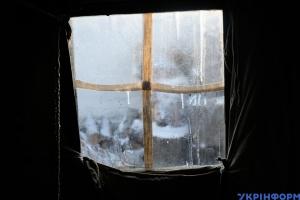 У Києві призупинили роботу пунктів обігріву