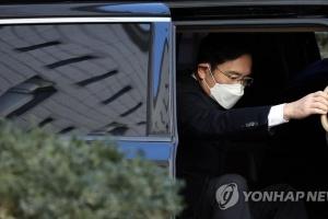 Корупційний скандал у Кореї: спадкоємця Samsung посадили на 2,5 роки