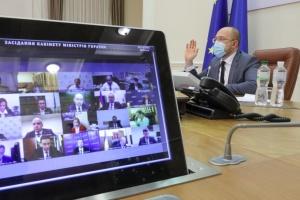 Засідання уряду