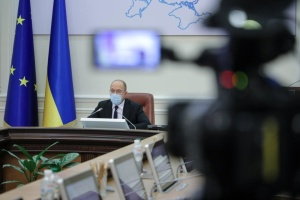 Ukrainian government approves economic strategy until 2030