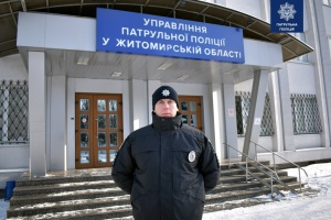 Патрульній поліції Житомирщини представили нового керівника
