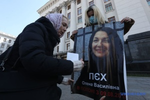 Музейники України та Польщі просять голову ОБСЄ допомогли визволити з полону «ДНР» їхню колегу