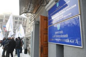 Суд щодо «проспекту Жукова» в Харкові перенесли через відпустку судді