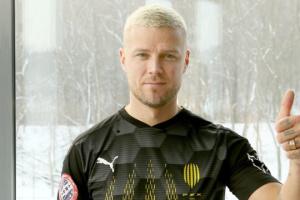 «Рух» підписав захисника збірної Ісландії Сігурдссон