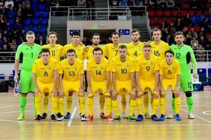Визначився склад збірної України з футзалу на стартові матчі відбору Євро-2022