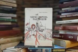 Мемуари українки з діаспори про війну, Голодомор та життя за океаном з'явилися в бібліотеці Солом'янки