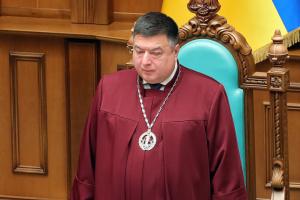 Тупицкий обратился к Разумкову относительно блокирования госохраной работы КСУ