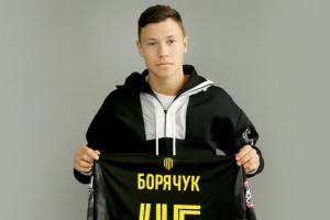 Нападающий «Шахтера» Борячук перешел в «Рух» на правах аренды