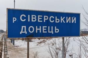 У Донецькій ОДА спростовують погіршення якості води в Сіверському Дінці