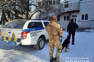 На Харківщині чоловік «замінував» усі школи і дитсадки райцентру, його затримали