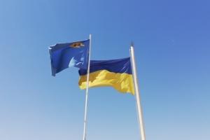 Стартовала виртуальная «Цепь Соборности» между Киевом и Симферополем