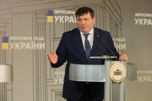 Два самодостаточных холдинга заменят «Укроборонпром» в результате реформы