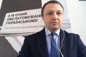 Креминь: можем способствовать тому, чтобы украинский стал официальным языком ЕС