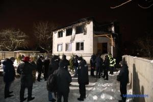 Полиция назвала вероятную причину смертельного пожара в Харькове
