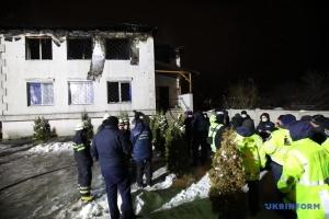 У Харків летить урядова комісія, яка встановлюватиме причини пожежі у будинку для літніх людей