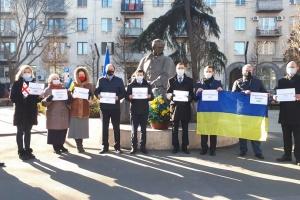Українці у світі відзначають День Соборності