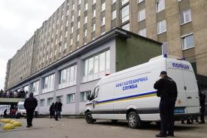Во Львове «минировали» больницу скорой помощи