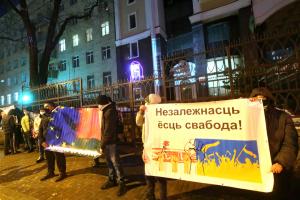 В Киеве активисты провели акцию солидарности с белорусами