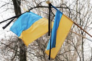 Aujourd'hui est le jour de deuil national en hommage aux victimes de l'incendie à Kharkiv