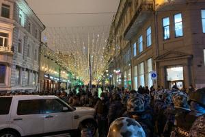 На акцию протеста в Москве вышли не менее 40 тысяч человек - Reuters