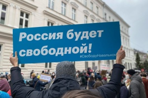 Канада призывает Россию разрешить мирные собрания