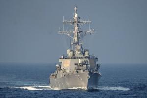 Американський есмінець USS Donald Cook увійшов до Чорного моря